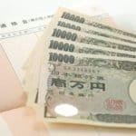 現金定額給付金2020いつから?5万or1万2000円で受け取り方は?【新型コロナ対策】