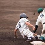【動画】日本シリーズ2020で丸佳浩が中村晃の足を蹴る?→直後に謝罪と現地の声